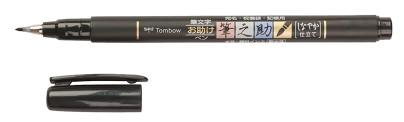Tombow Fudenosuke hard tip pen.JPG